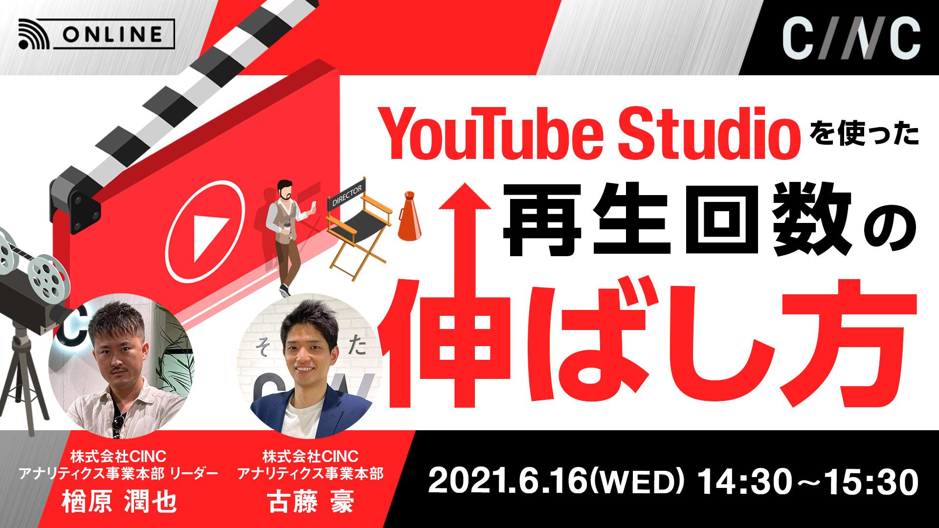 20210531_youtube_1920x1080